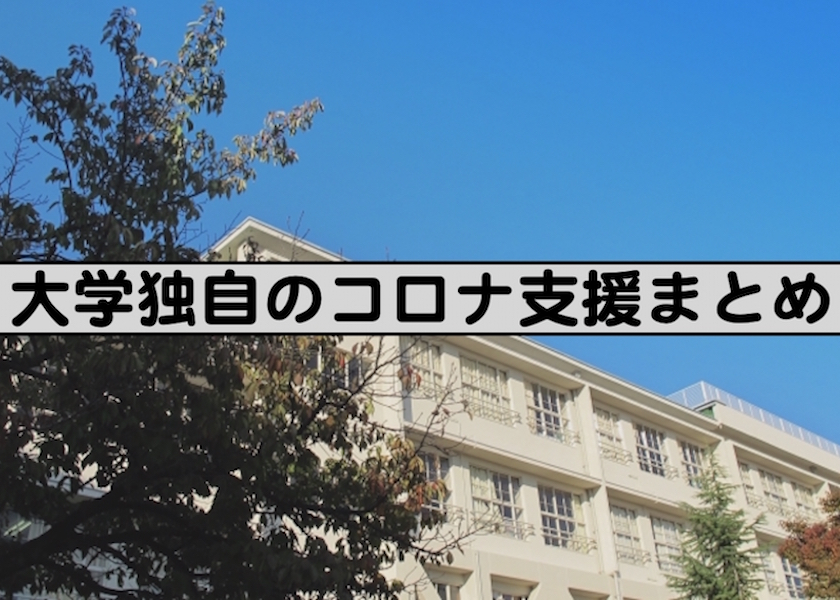 https://cdn.fineboys-online.jp/thegear/content/theme/img/org/article/2696/main.jpg?t=1590037837
