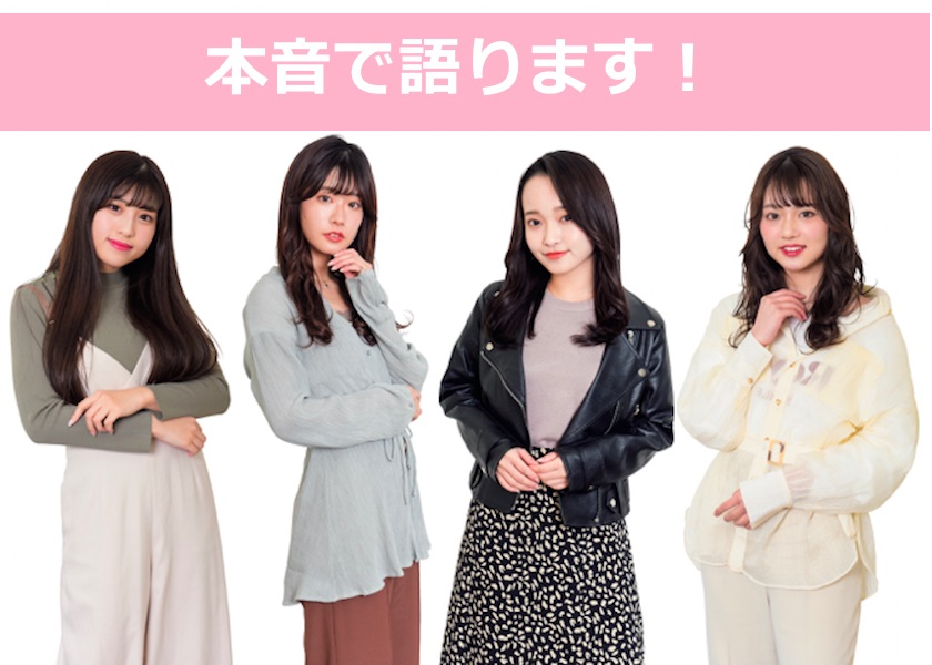 https://cdn.fineboys-online.jp/thegear/content/theme/img/org/article/2737/main.jpg?t=1591785988