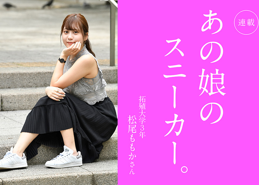 https://cdn.fineboys-online.jp/thegear/content/theme/img/org/article/2768/main.jpg?t=1593687012