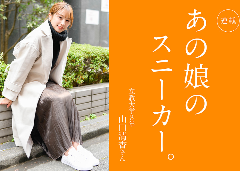 https://cdn.fineboys-online.jp/thegear/content/theme/img/org/article/3214/main.jpg?t=1611807880