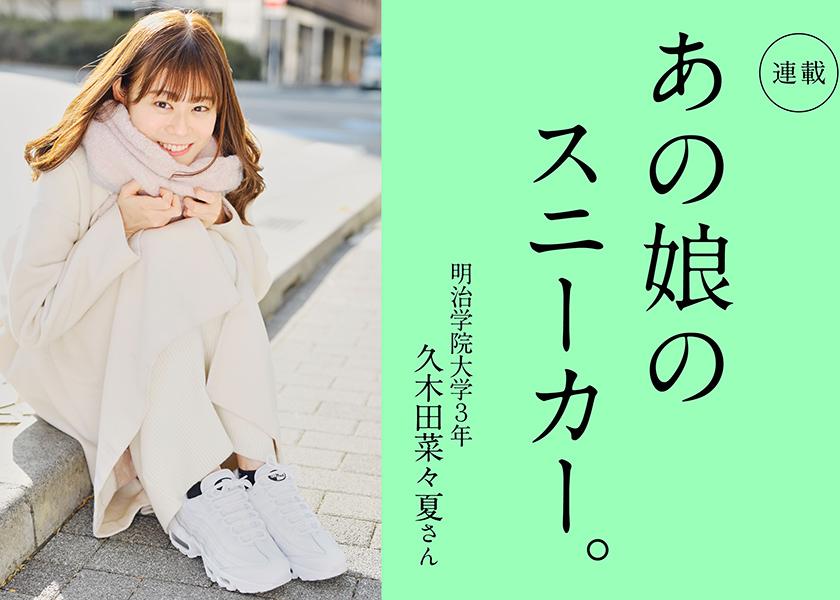 https://cdn.fineboys-online.jp/thegear/content/theme/img/org/article/3220/main.jpg?t=1612508237