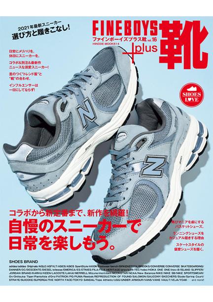 FINEBOYS FINEBOYS+plus 靴 vol.16