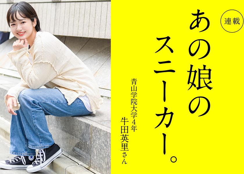 https://cdn.fineboys-online.jp/thegear/content/theme/img/org/article/3391/main.jpg?t=1623390727