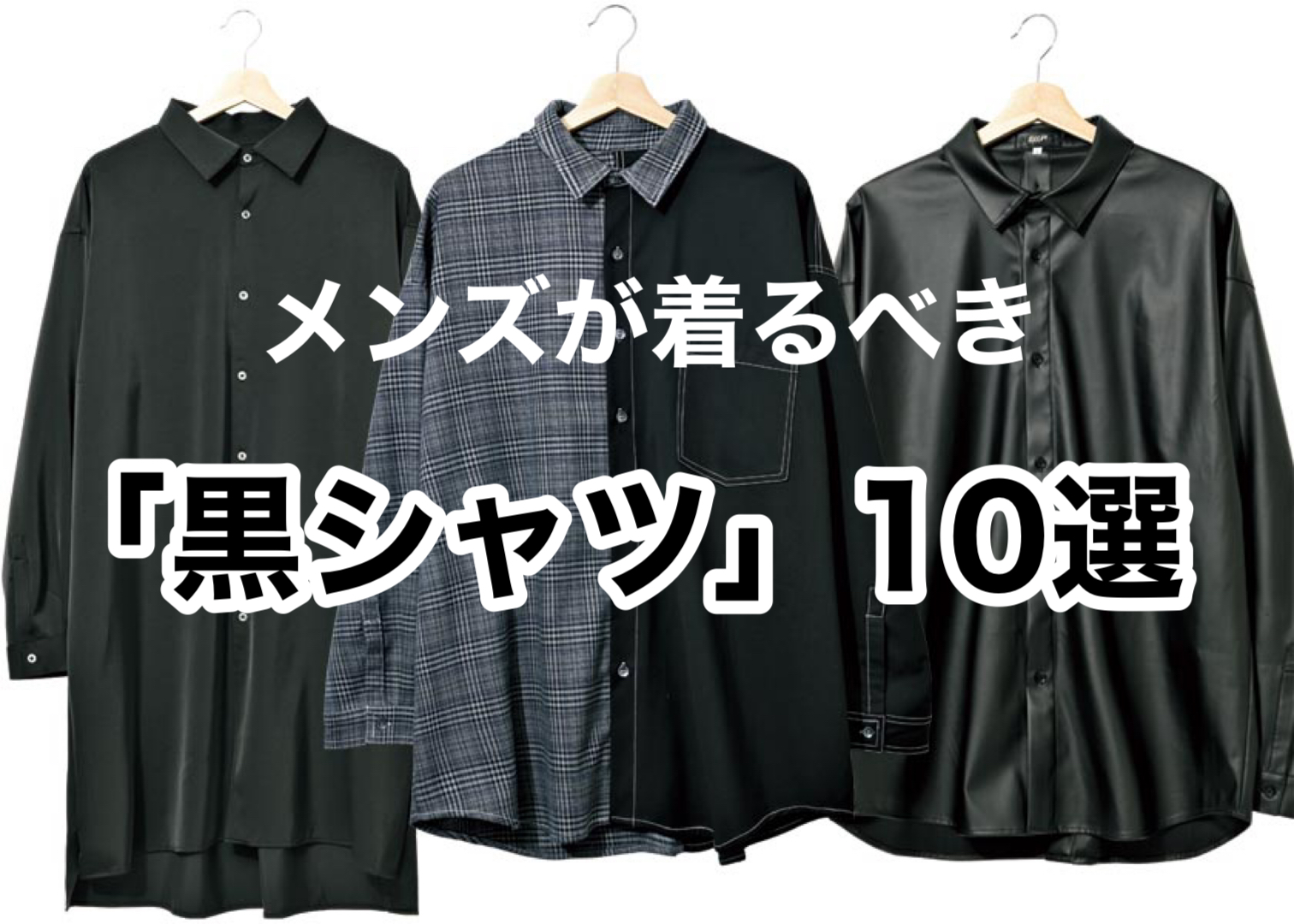https://cdn.fineboys-online.jp/thegear/content/theme/img/org/article/3395/main.jpg?t=1622431620