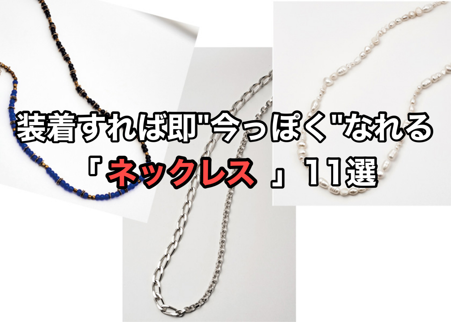 https://cdn.fineboys-online.jp/thegear/content/theme/img/org/article/3461/main.jpg?t=1624848129
