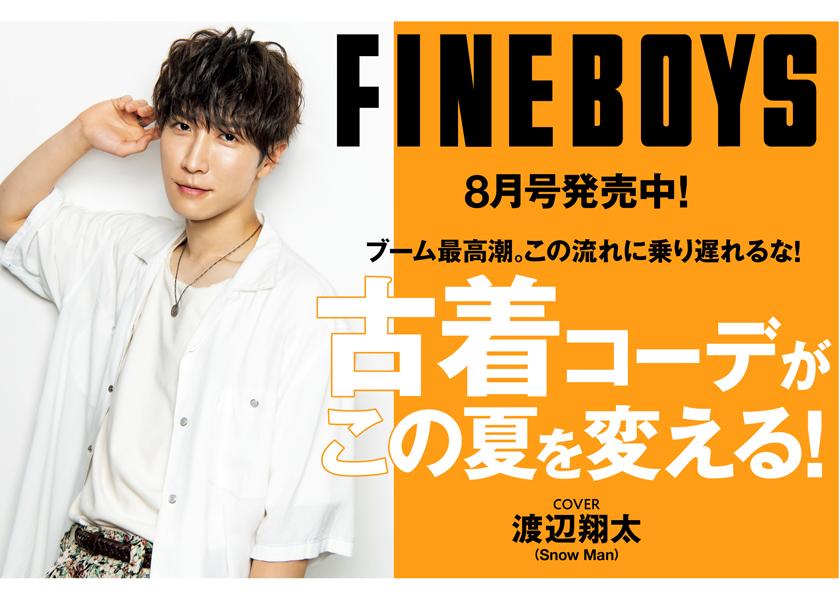 https://cdn.fineboys-online.jp/thegear/content/theme/img/org/article/3474/main.jpg?t=1625794573