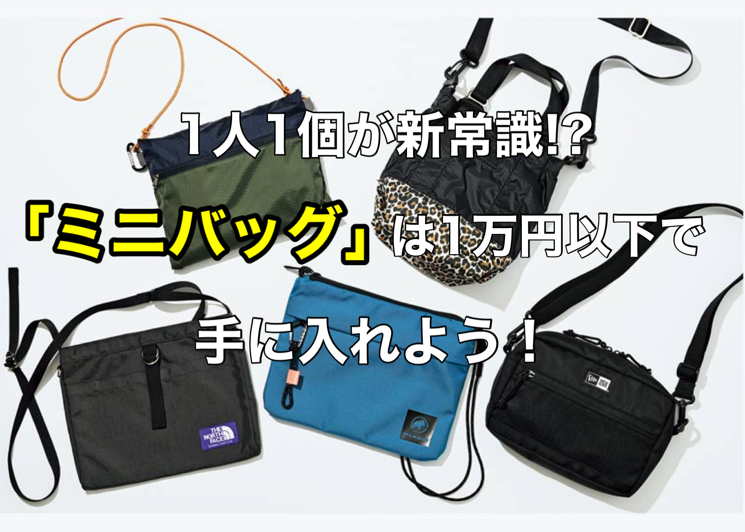https://cdn.fineboys-online.jp/thegear/content/theme/img/org/article/3554/main.jpg?t=1629526602
