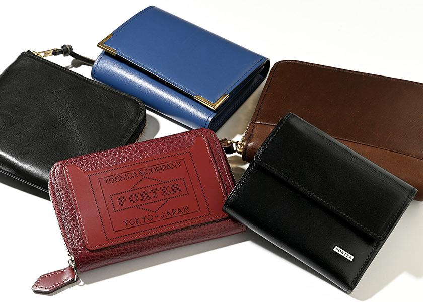 吉田カバン・ポーターの ミニ財布は、レザーを選ぶのが今季のオススメ!