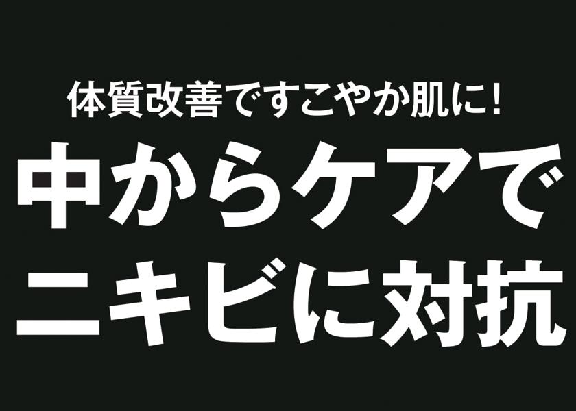 https://cdn.fineboys-online.jp/thegear/content/theme/img/org/article/862/main.jpg?t=1544091911